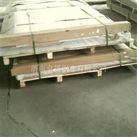 现货求购切割铝板  5052加工铝板