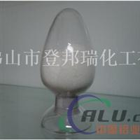 铝合金阳较氧化前长寿碱蚀添加剂
