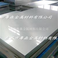 高纯度3003超薄铝板 防锈铝板耐腐蚀