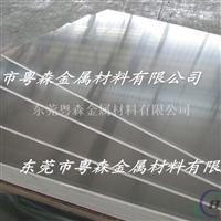 优质5052表面光洁铝 高强度5052铝板