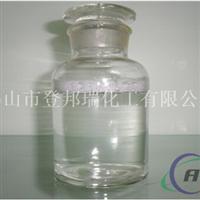 铝合金阳极氧化前酸性脱脂剂