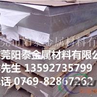 1060o态铝板 1060铝板2mm厚