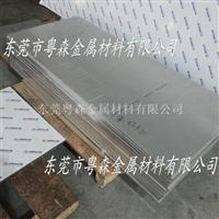 特硬7075薄铝板厂家现货 航空专用铝板