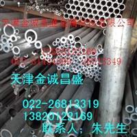潍坊6061大口径厚壁铝管挤压铝管厂家