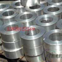 聊城 6061大口径厚壁铝管挤压铝管厂家