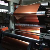 仿铜色铝箔麦拉带,双面,单面导电,厂家直销