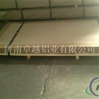 销售5083船舶用合金铝板