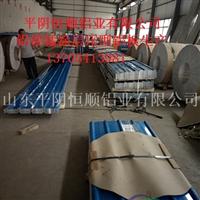 山东压型瓦楞铝板生产,覆膜压型铝板生产