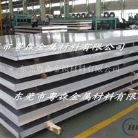 环保国标2024铝板 拉丝氧化铝板