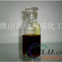 铝合金喷涂前处理成膜剂
