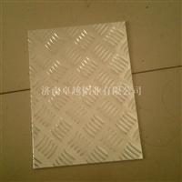 厂家供应1060防滑铝板 花纹铝板