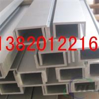 大庆6061大口径厚壁铝管挤压铝管厂家