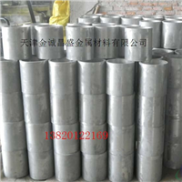 蕪湖6061大口徑厚壁鋁管擠壓鋁管廠家