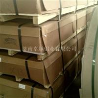 生产销售5754军工用铝板 航空铝板