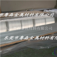 供应2A11防爆膜铝板 2A11镜面铝板
