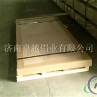 销售供应超宽超长铝合金板 5083铝板
