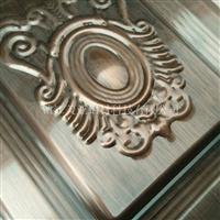 红铜仿古仿铜拉丝铝板铝门板