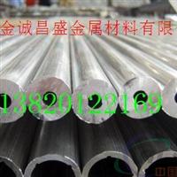 郑州6061大口径厚壁铝管挤压铝管厂家