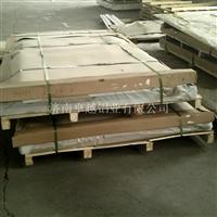 出口铝板 5083、5754超宽铝板