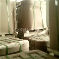 厂家生产锻造铝圆盘 1060冷轧铝圆片