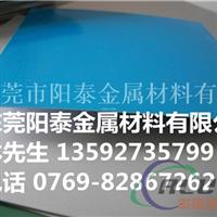 1050o态铝板价格