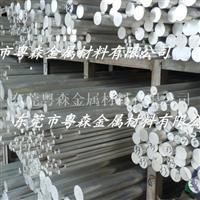小直径薄壁6063铝管 拉制无缝圆管低价定制