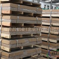 7075T6 T651 T7351 合金铝板
