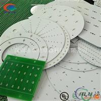 LED铝基板路灯铝基板生产订做打样批量