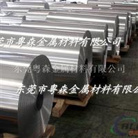 台湾中钢1060防锈铝带 5052超厚铝板