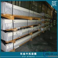 美标5086铝板 5086铝合金质量