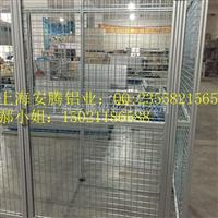 工业铝型材配件及铝型材安全围栏