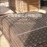 防滑铝板、6061铝合金零售裁切――上海景峄
