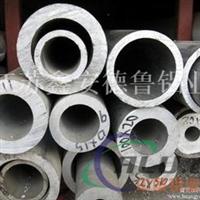 厚壁铝管6063铝管