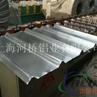 廠家直供 鋁板 鋁瓦楞板 鋁瓦 波紋鋁板