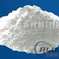 导热硅胶片专用氧化铝粉 高纯氧化铝