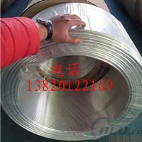 青岛优质铝无缝管,挤压铝管厂家