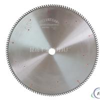 铝型材切割机双头锯锯片 14寸合金铝材锯片