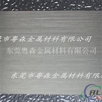国标3003保温铝板 1070COB专用镜面铝带