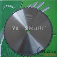 铝合金切割片 切铝锯片405 合金圆盘锯片