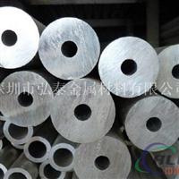精磨铝管 2A12小孔径铝管