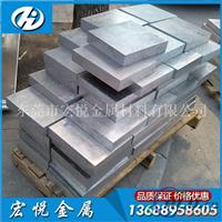 5005拉丝氧化铝板 可切割