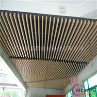 铝方通吊顶(U型方通、凹型槽)天花幕墙