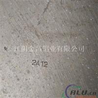 2A12铝合金型材