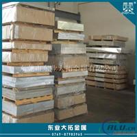 耐腐蝕7050鋁板 7050鋁合金用途