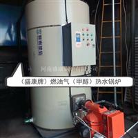 低氮熱水鍋爐價格