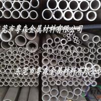 小直徑5052薄壁鋁管批發 5005O態全軟鋁帶