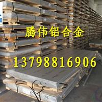 进口3003铝合金板