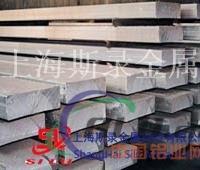 AlCu2.5Mg0.5鋁合金