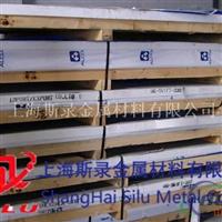 AlMn1Mg0.5铝合金