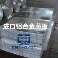 6063超厚铝板